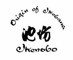 nori_noda_ikebana011